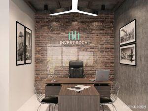 Офис руководителя агентства недвижимости
